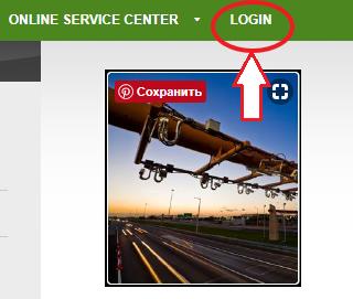 PayMDXTolls.com Online Service Center